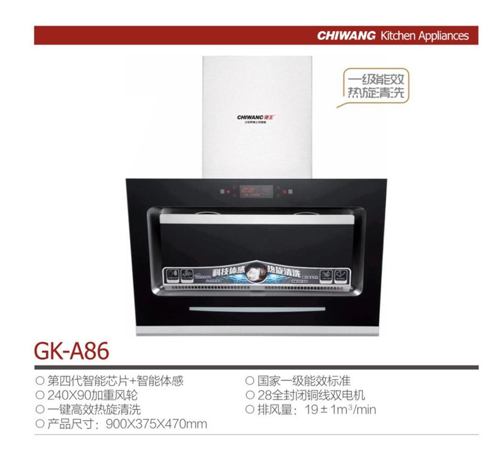 GK-A86