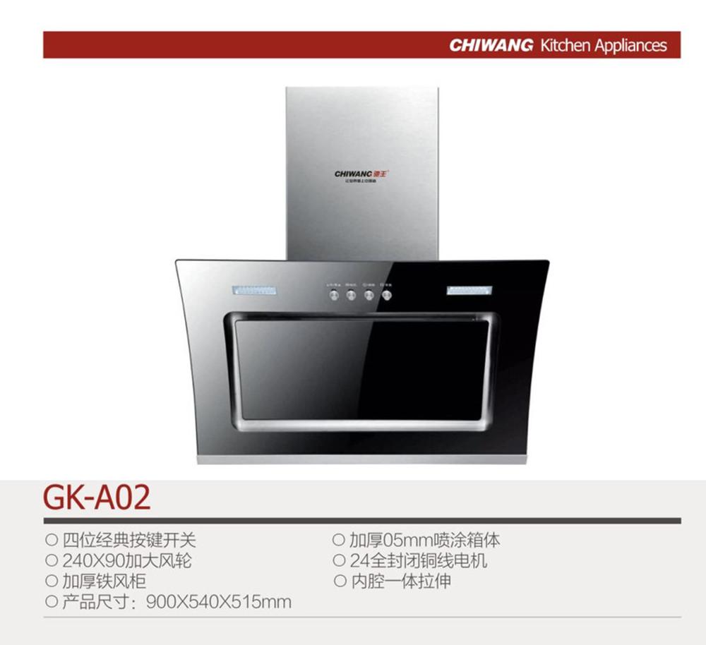 GK-830