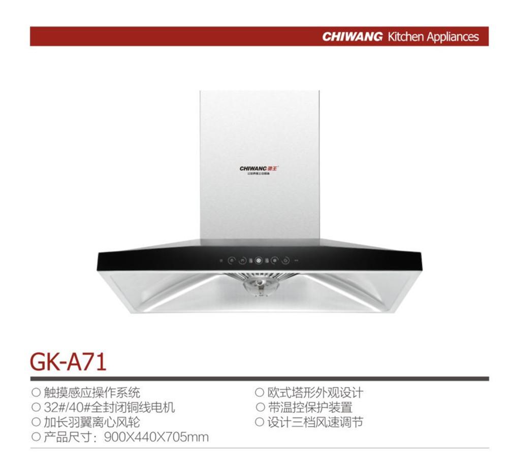 GK-A71