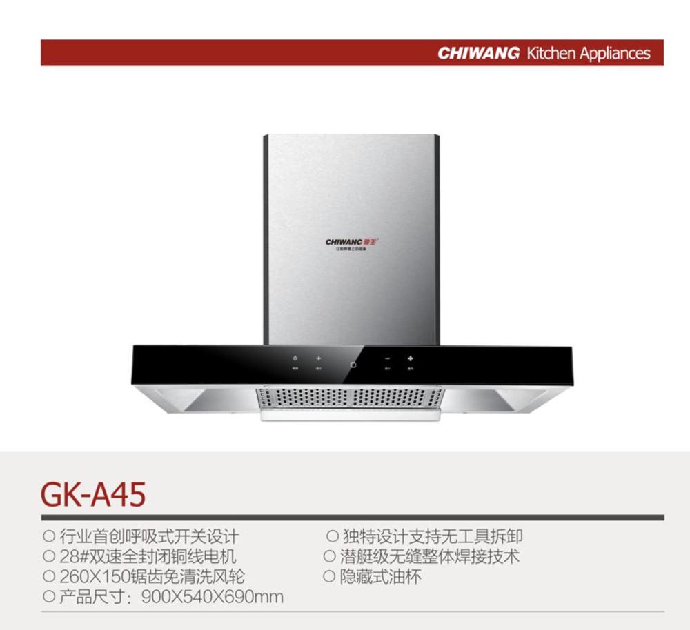 GK-A45