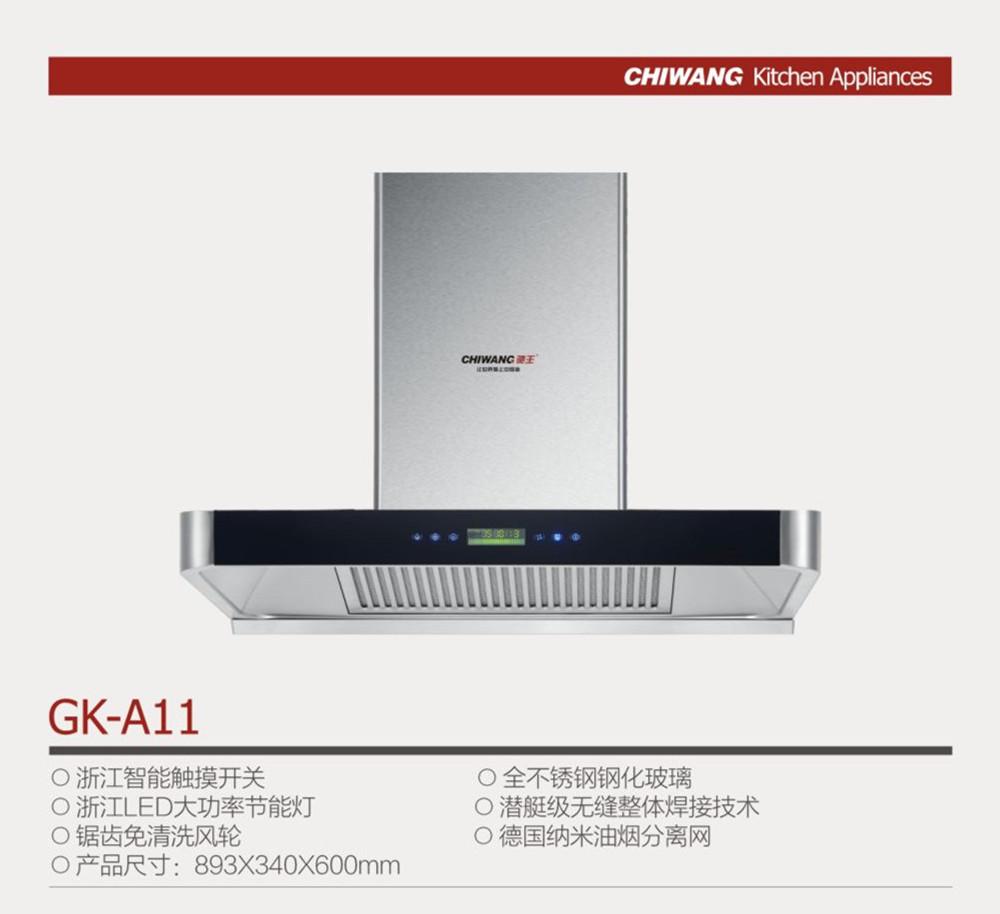 GK-A11
