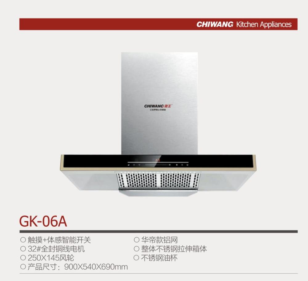 GK-A06A