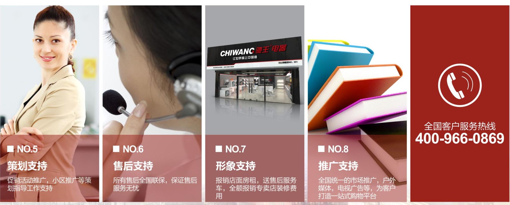 广东007比分网站