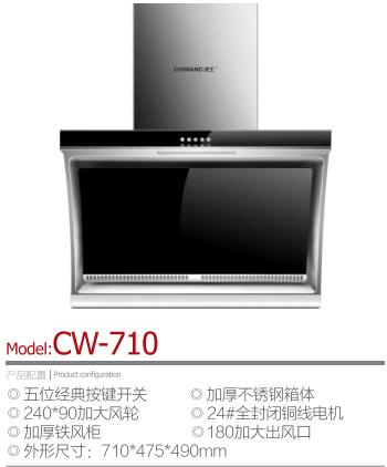 CW-710