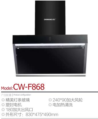 CW-F868