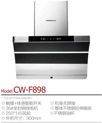 CW-F898