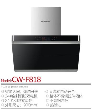 CW-F818