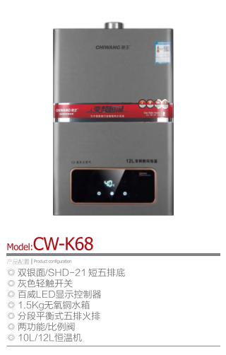 CW-K68