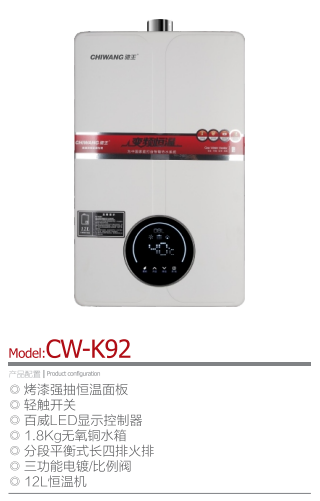 CW-K92