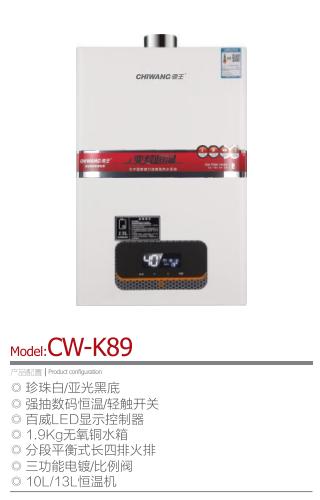 CW-K89