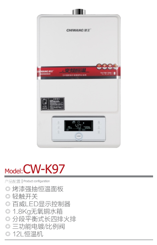 CW-K97