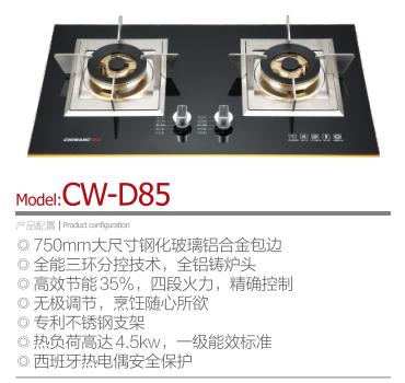 CW-D85