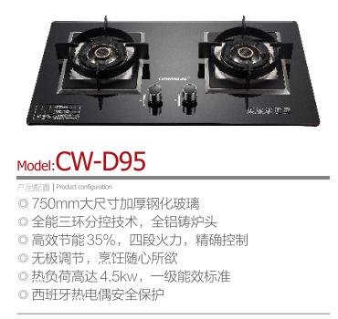 CW-D95