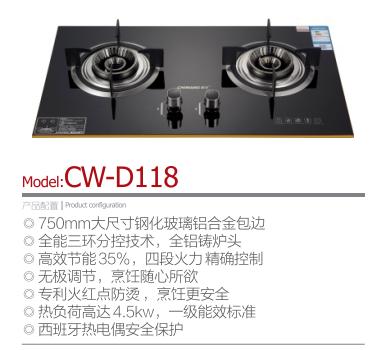 CW-D118