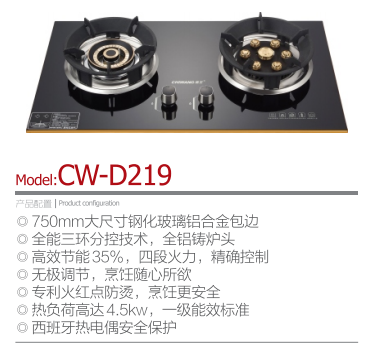 CW-D219