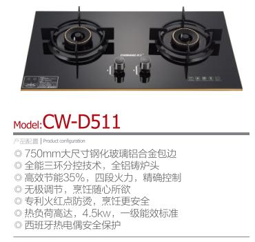 CW-D511