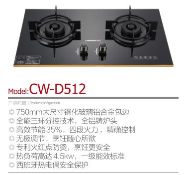 CW-D512