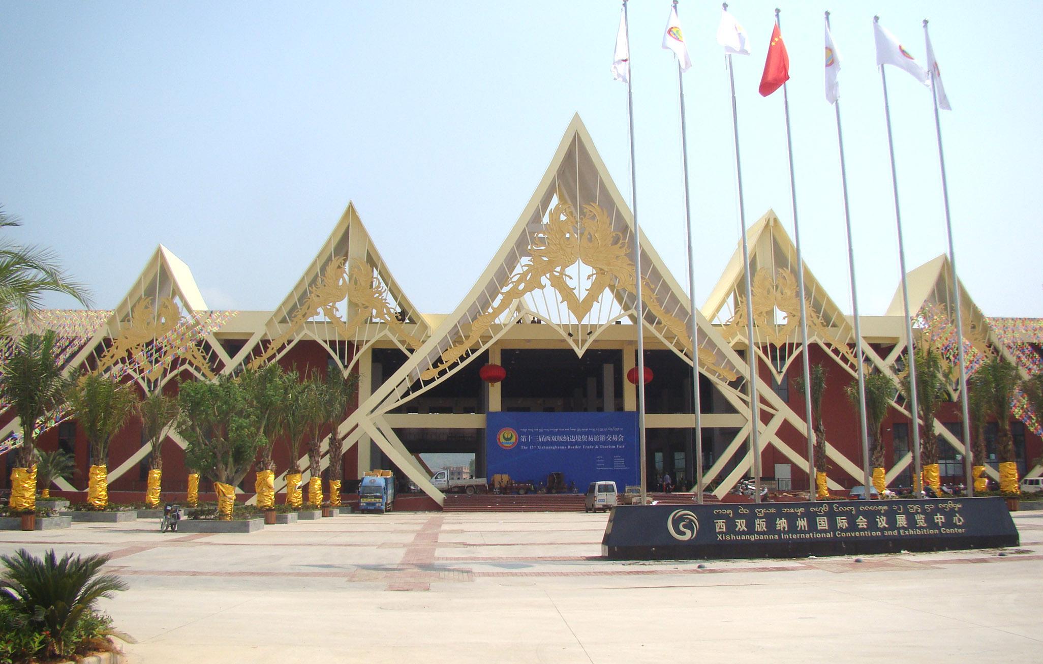 云南西双版纳国际会议展览中心GRC线条、EPS线条民族特色造型工程