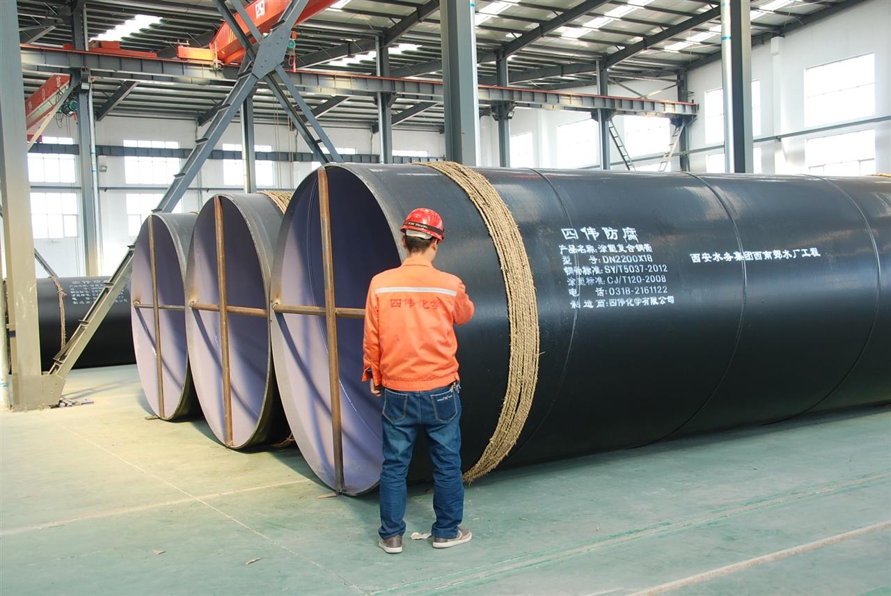 西安水务集团西南效水厂工程