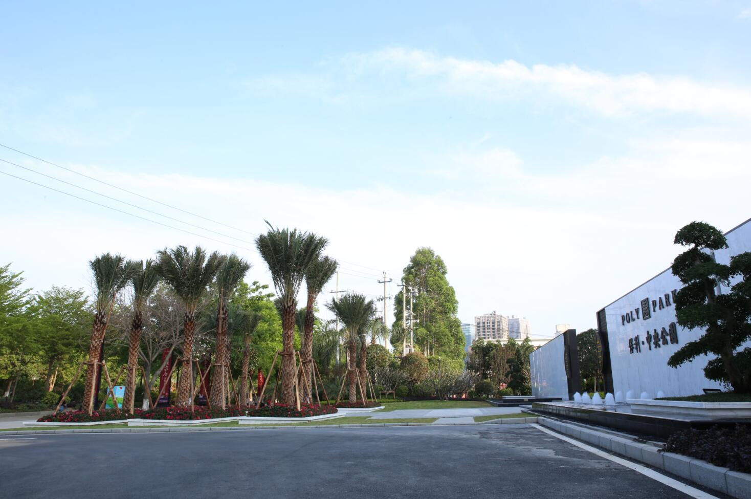 莆田保利中央公园
