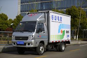 电动汽车充电救援与预约充电系统(移动电宝) IPS MP100