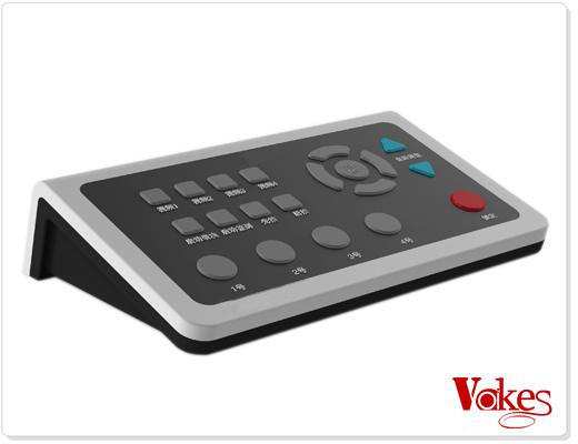 会议控制台 VK-BKZ22