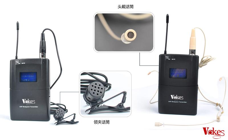 无线话筒 VK-W51S