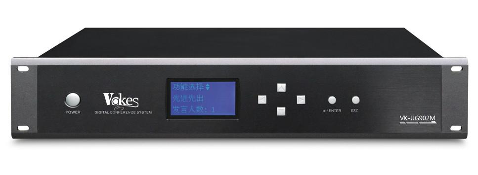 无线会议主机(带同传) GD-UG902M
