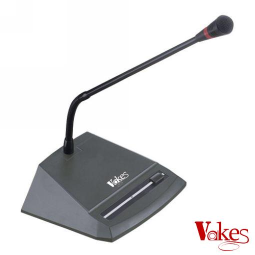 讨论表决会议话筒 VKA11