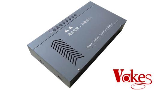 8路电源管理器 VK-KZ01