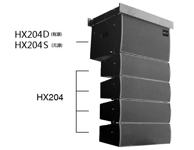 线阵VK-XZ01