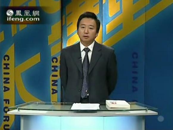 [世纪大讲堂]日本财团的中国谋略