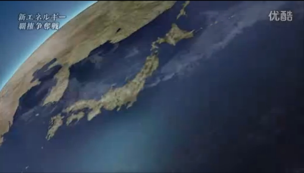 《世界新能源霸权争夺战》