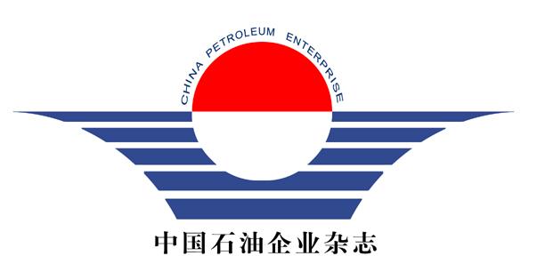 《中国石油企业杂志》