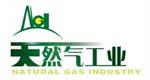 《天然气工业》