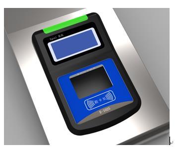 E-1025条码扫描/感应卡双输入检票机