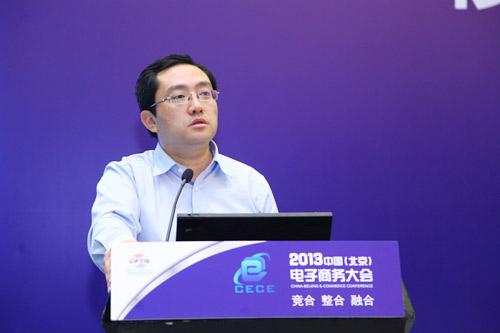 中国银联移动支付总工程师徐晋耀