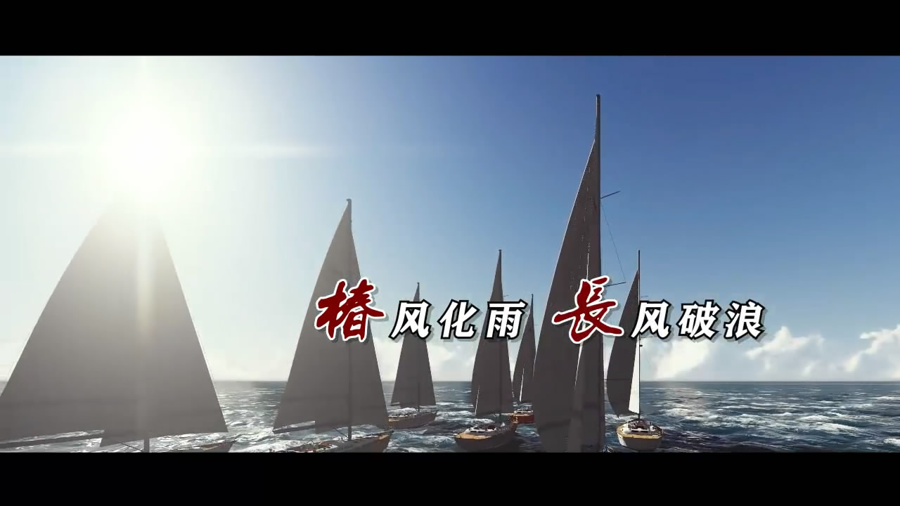 椿长仪器仪表宣传片