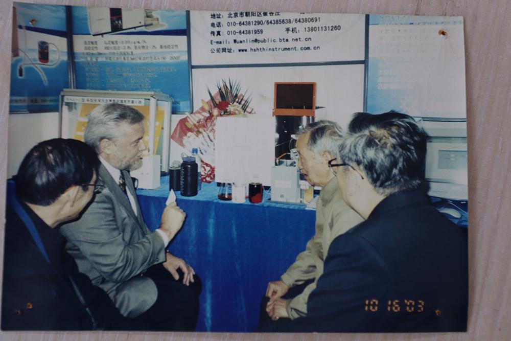 吴廷照教授与中外专家进行技术研讨