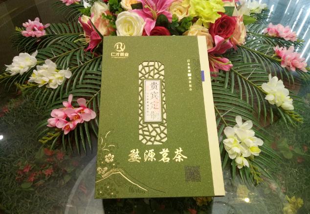 特级婺源茗茶(4两装)