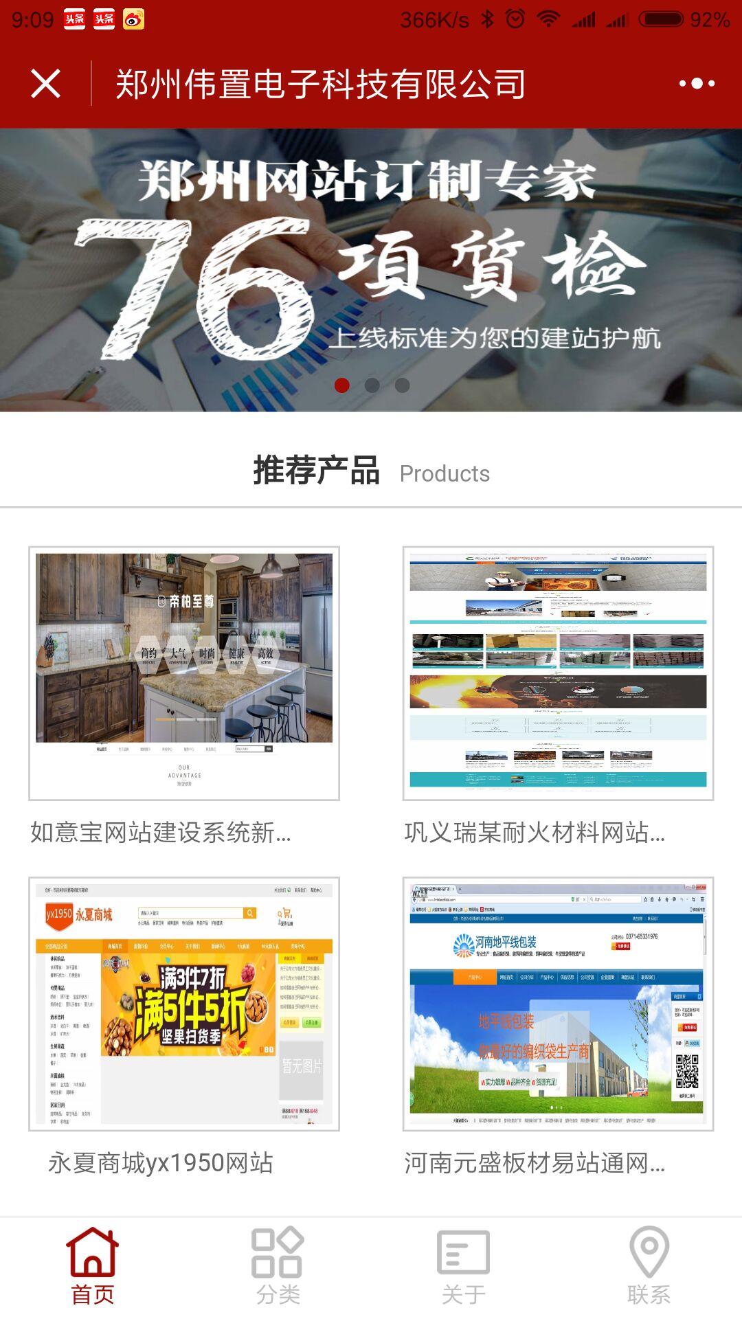 河南网站制作微信小程序