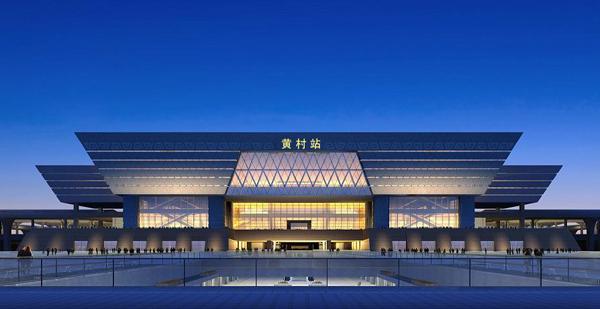 京雄铁路黄村站BIM技术综合应用