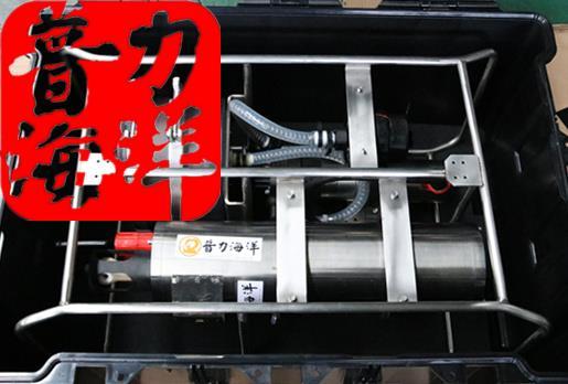 多级原位海水采集系统(大体积泵)
