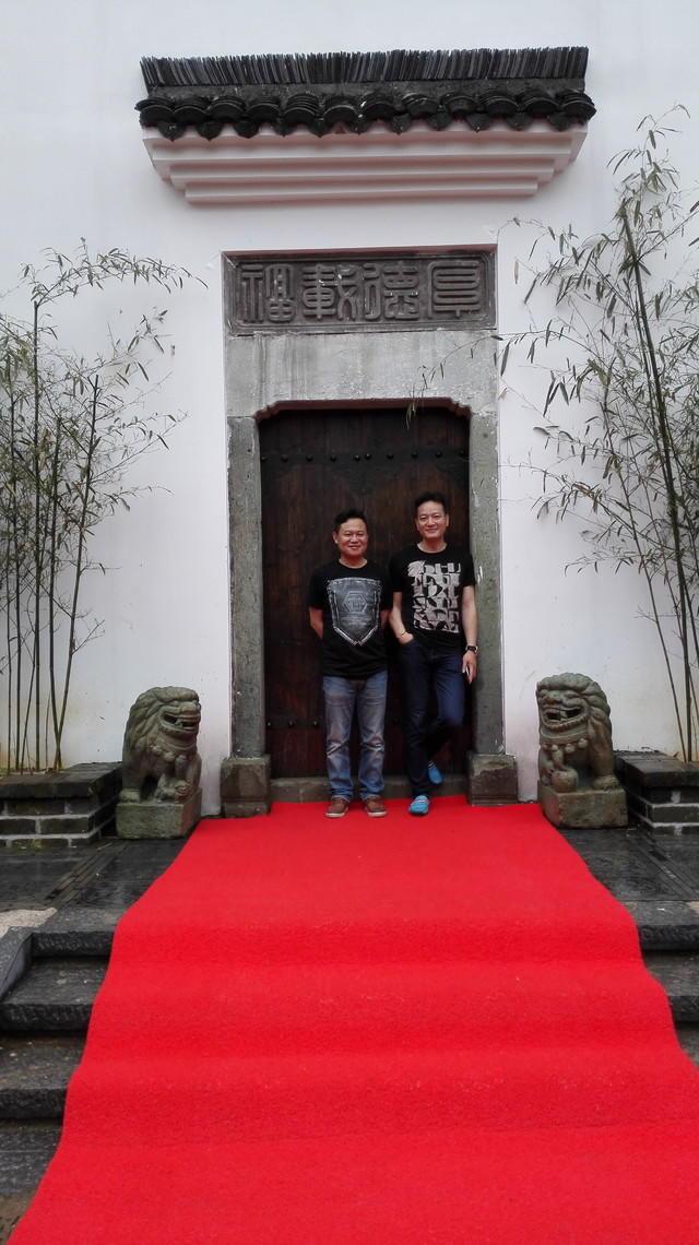 《东门古镇·何汶玦青年艺术家奖》新闻发布