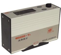科仕佳 光泽度计WGG60-Y4/E4/E3