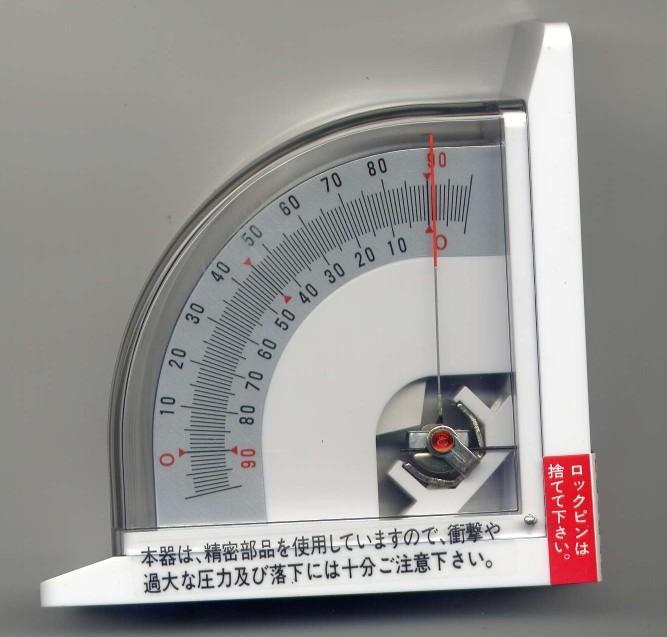 日本SK 90度磁性角度规