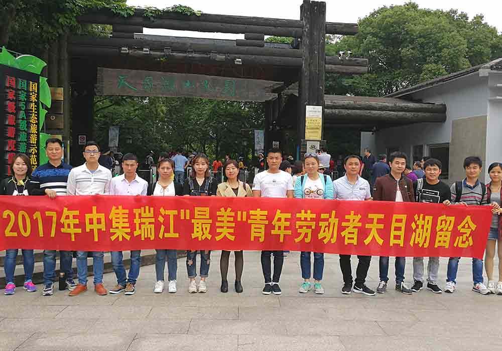 龙8国际官网
