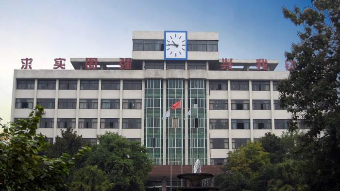 贵州遵义钛业集团塔钟工程
