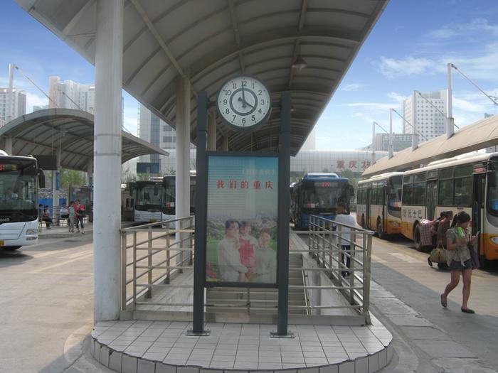 重庆火车北站公交站景观钟工程