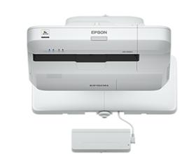 Epson CB-1450Ui 爱普生多功能智能投影机